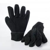 Перчатки спилковые черные
